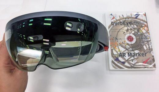 HoloLensとCIMモデルを活用した見える化技術