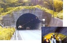 トンネルの剥落防止