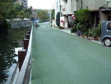 カラークールロード(熊本県)