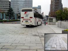 広島県 平和記念公園原爆資料館前広場(1997~供用中)