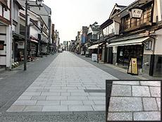 石川県 輪島朝市通り(2003~供用中)